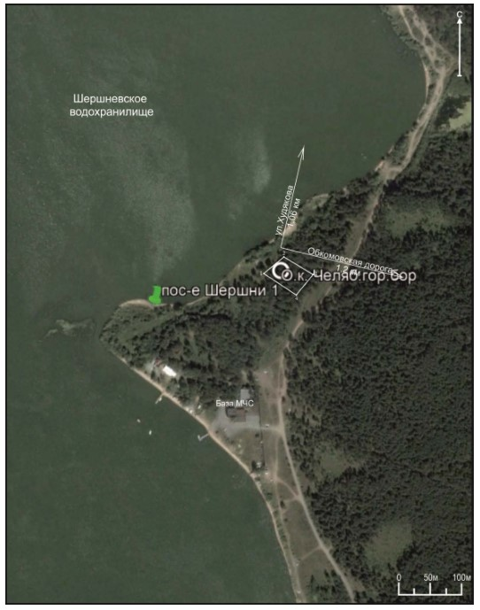 Местонахождение: Челябинский городской округ, на восточном берегу Шершневского водохранилища, в 20 м западнее полевой дороги, в 1 км южнее плотины — выявленный объект культурного наследия.