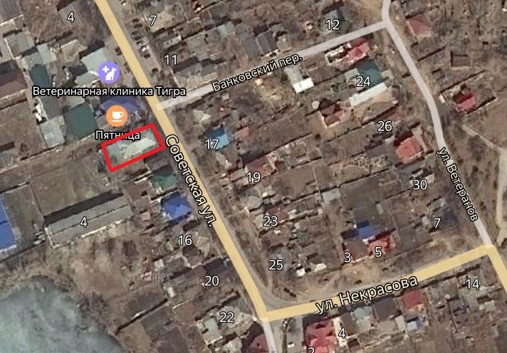 Местонахождение: Челябинская область, г. Кыштым, ул.Советская, 12