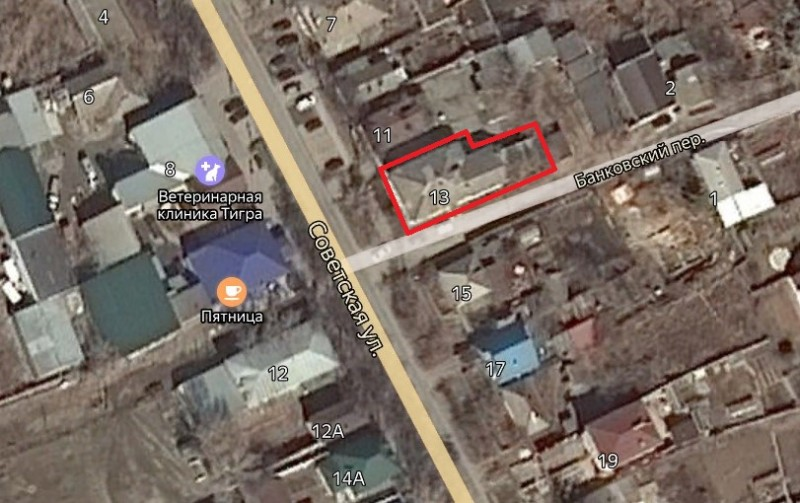 Местонахождение: Челябинская область, г. Кыштым, ул.Советская, 13