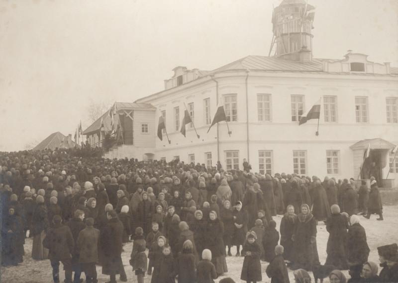 1911 год. Фото Н. Тверскова предоставлено краеведом Ольгой Сониной (г. Кыштым).