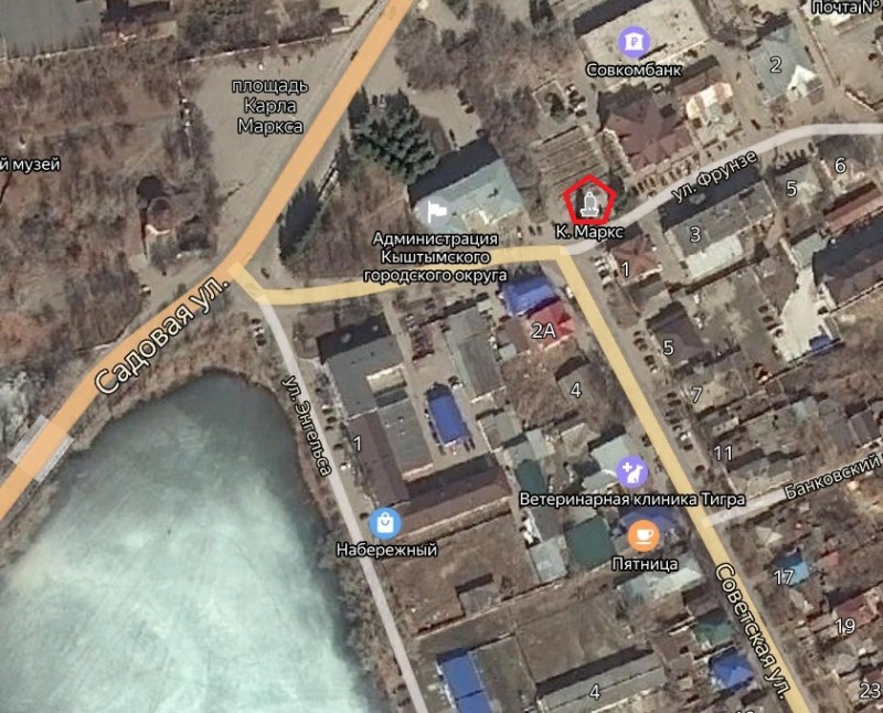 Местонахождение: Челябинская область, г. Кыштым, пл. К. Маркса, сквер   у здания администрации