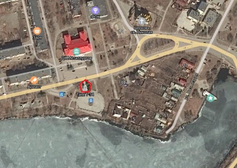 Местонахождение: Челябинская область, г. Кыштым, ул. Интернационала