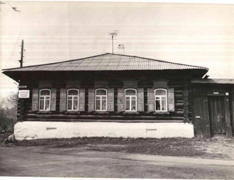 1950-е годы. Фотография из фонда Кыштымского историко-революционного музея