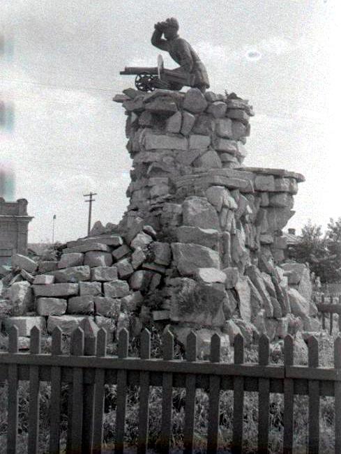 1958 год.