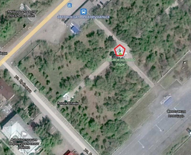 Местонахождение: Челябинская область, г. Верхнеуральск, Привокзальный парк
