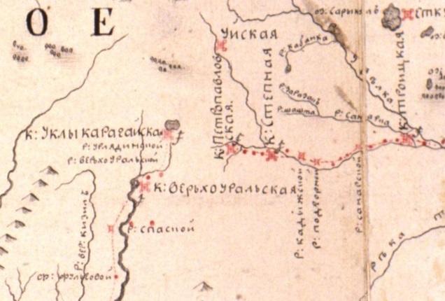 «Карта Оренбургской губернии с показанием всех укрепленных до оной и от нас продолжавшейся новой Сибирской линии», датированной 1780 гг., на которой отмечен редут Верхоуральский.
