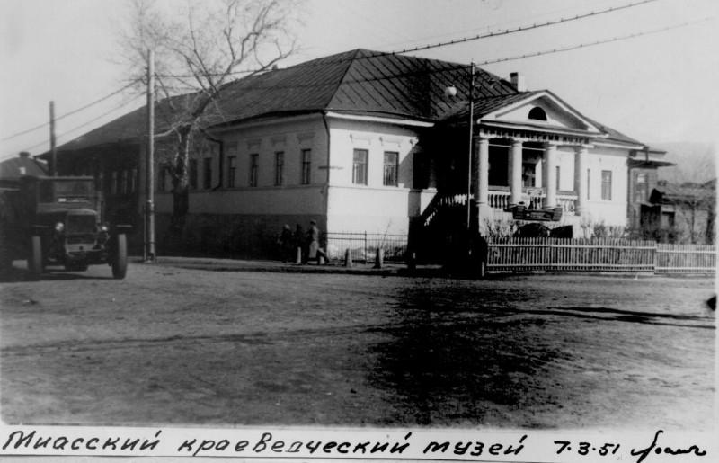 1951 год.
