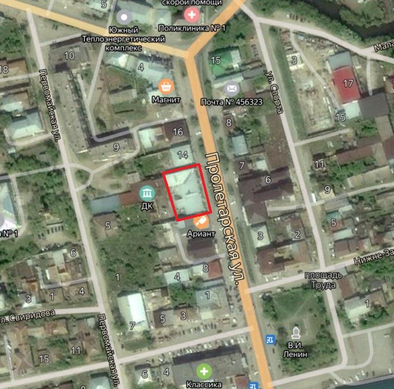 Местонахождение: Челябинская область, г. Миасс, ул. Пролетарская, 12