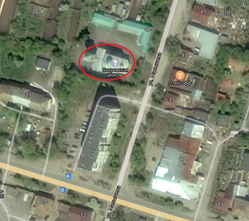 Местонахождение: Челябинская область, г. Миасс, ул. Малышева, 38