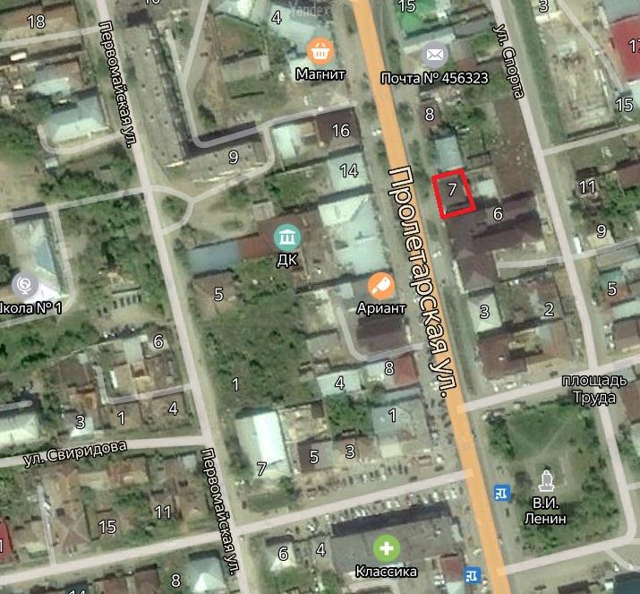 Местонахождение: Челябинская область, г. Миасс, ул. Пролетарская,   7