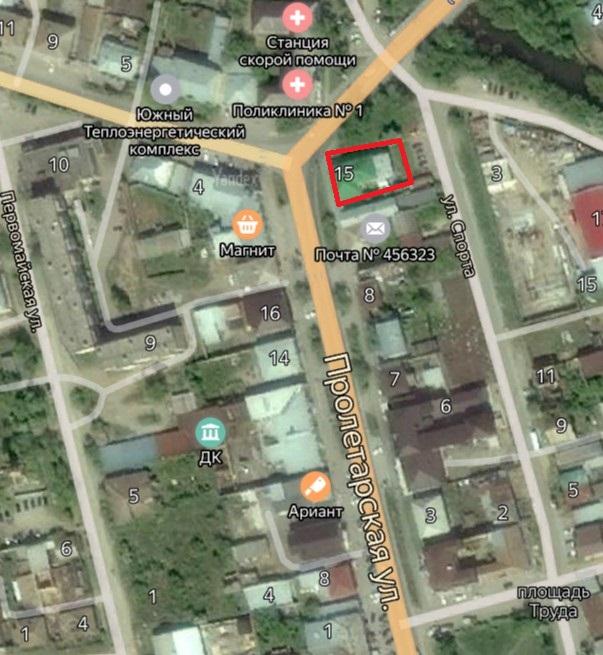 Местонахождение: Челябинская область, г. Миасс, ул. Пролетарская,   15