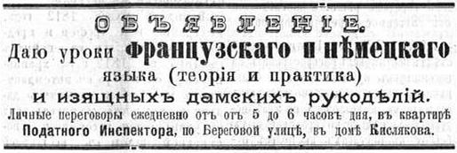 """Из газеты """"Казак"""" от 1 марта 1911 года"""