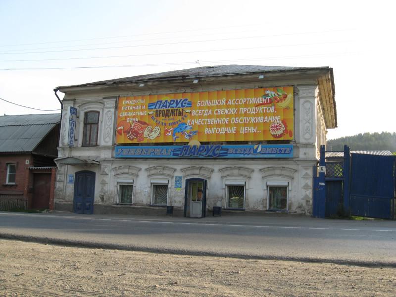 2010 год. Фото: В. Демаков