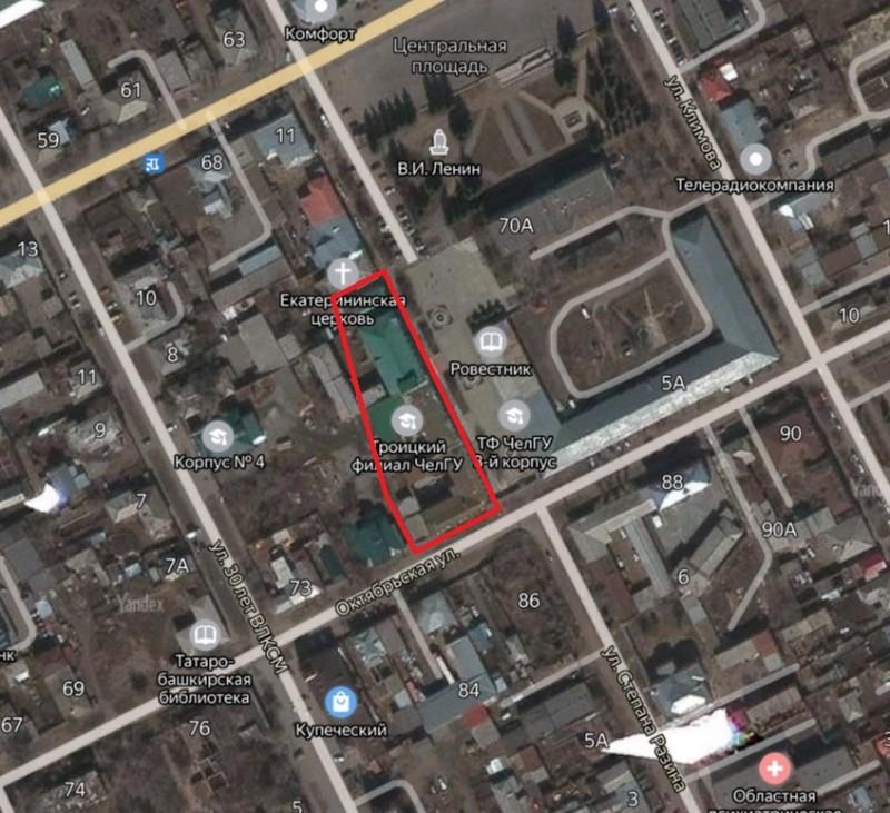 Местонахождение: Челябинская область, г. Троицк, ул. им. Степана   Разина, 9