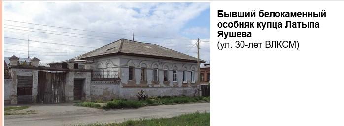 Из презентации Д. Белоусова (г. Троицк).
