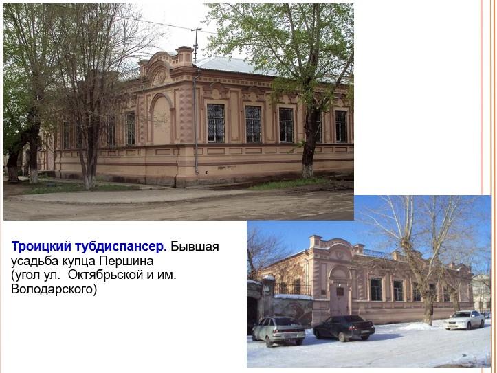 дом купца белоусова ставрополь фото вот тот самый