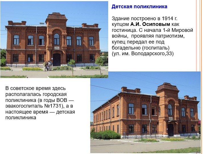 Из презентации Д. Белоусова (г. Троицк)