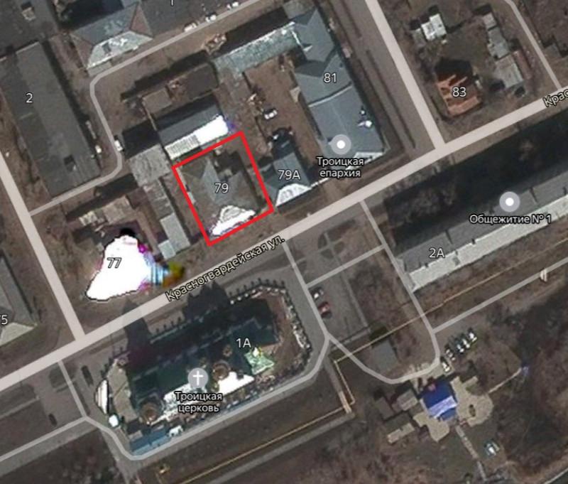 Местонахождение: Челябинская область, г. Троицк, ул. Красногвардейская,   79