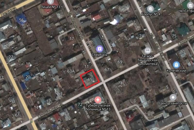 Местонахождение: Челябинская область, г. Троицк, ул. Октябрьская, 65