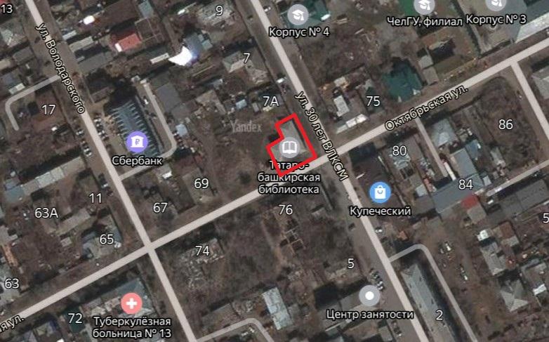 Местонахождение: Челябинская область, г. Троицк,ул. Октябрьская, 71