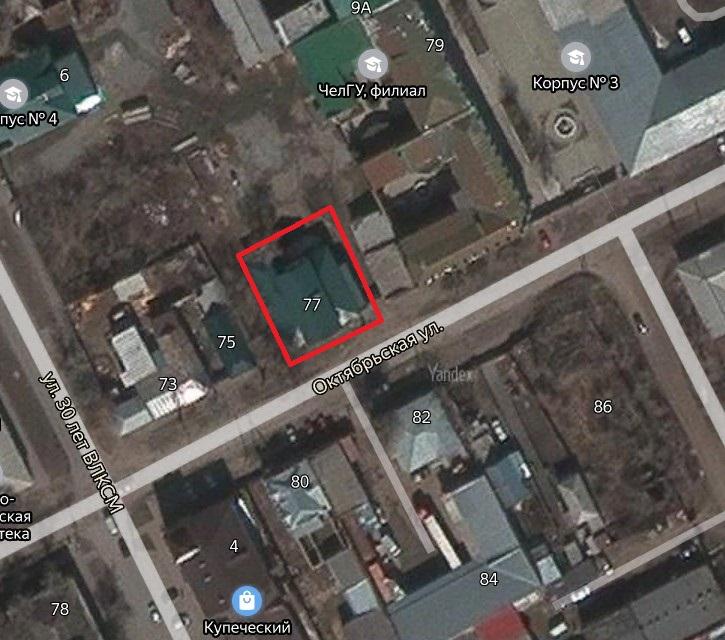 Местонахождение:  Челябинская область, г. Троицк, ул. Октябрьская, 77