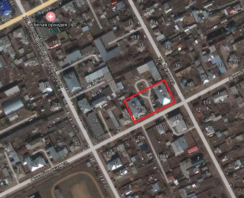 Местонахождение: Челябинская область, г. Троицк, ул. Октябрьская, 89