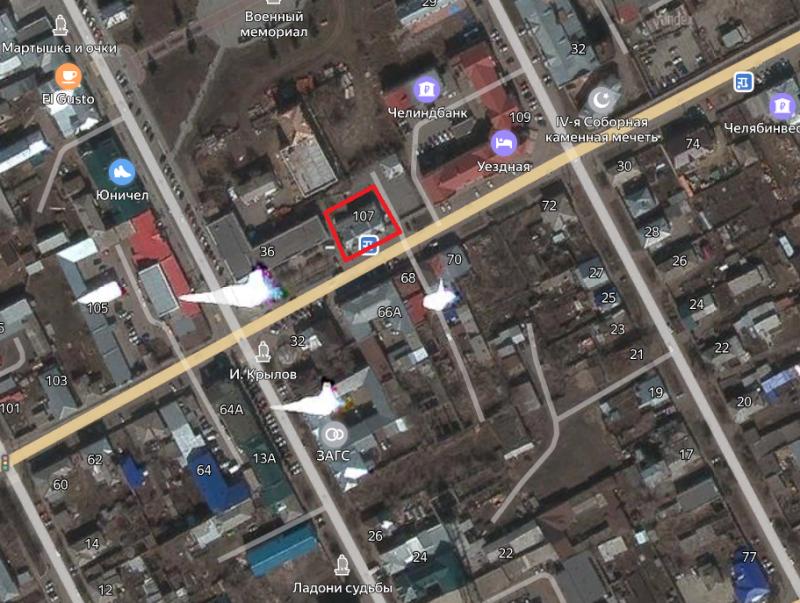 Местонахождение: Челябинская область, г. Троицк, ул. Советская, 107