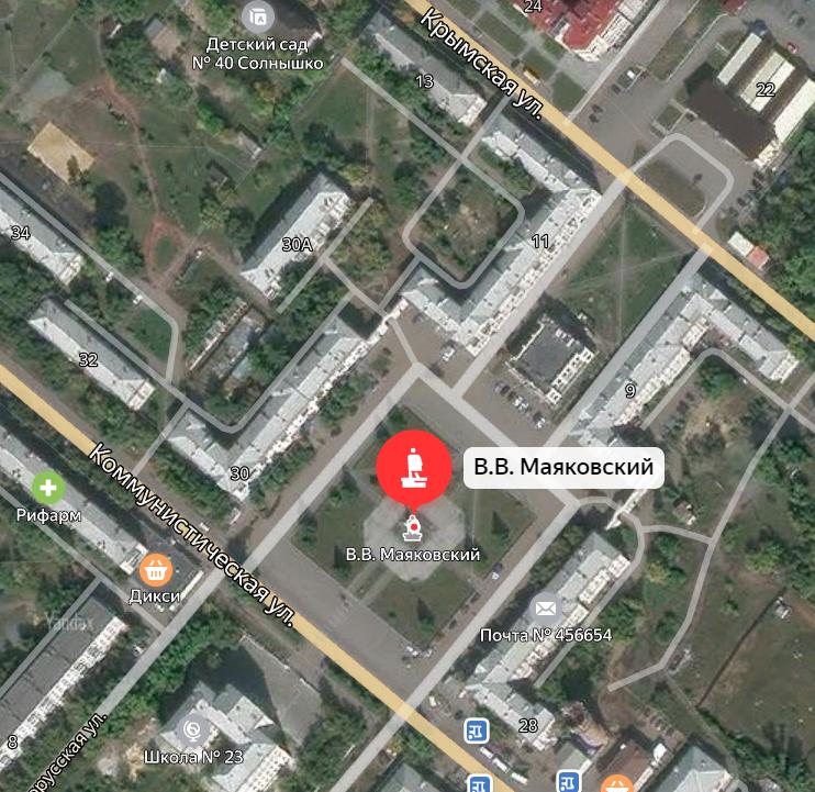 Местонахождение: Челябинская область, г. Копейск, посёлок Старокамышинск, сквер на центр. площади