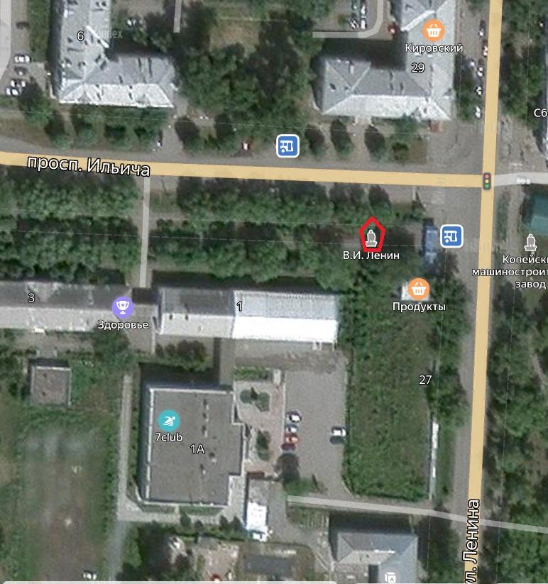 Местонахождение: Челябинская область, г. Копейск, угол ул.В.И.Ленина и   проспекта Ильича
