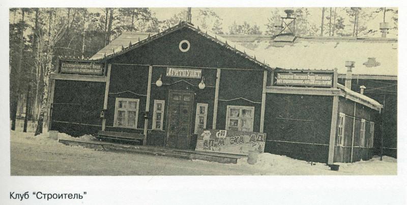 1959 год