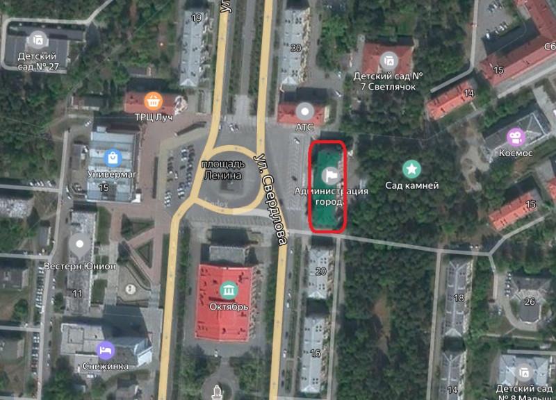 Местонахождение: Челябинская область, г. . Снежинск, ул. Свердлова, 24