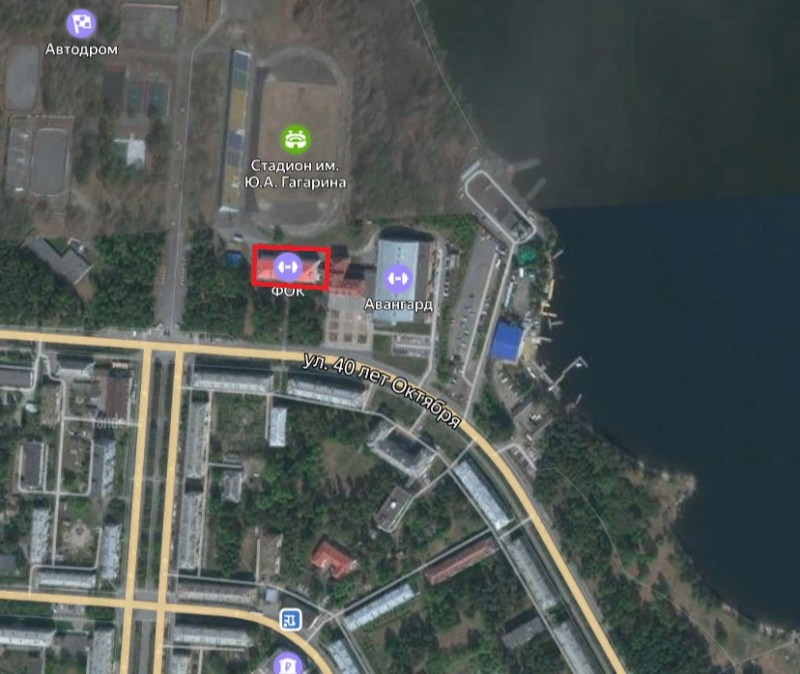 Местонахождение: Челябинская область, г. Снежинск, ул. 40 лет Октября, 36