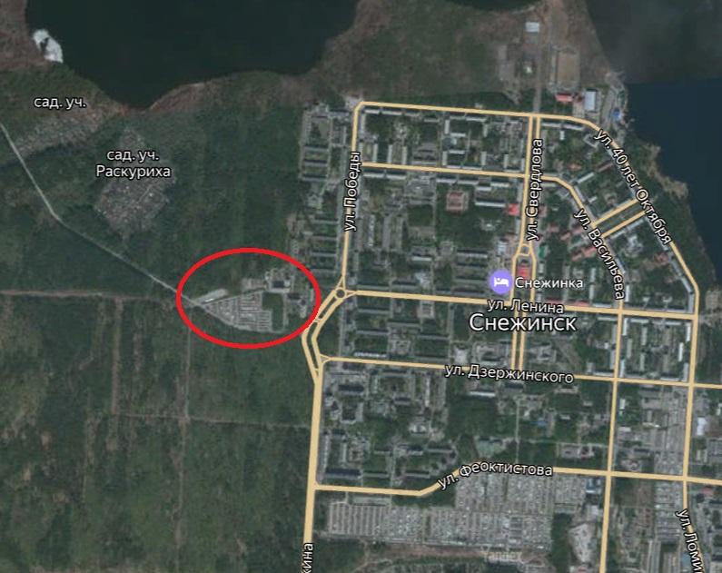 Местонахождение: Челябинская область, г. Снежинск, промплощадка № 8, здание 576