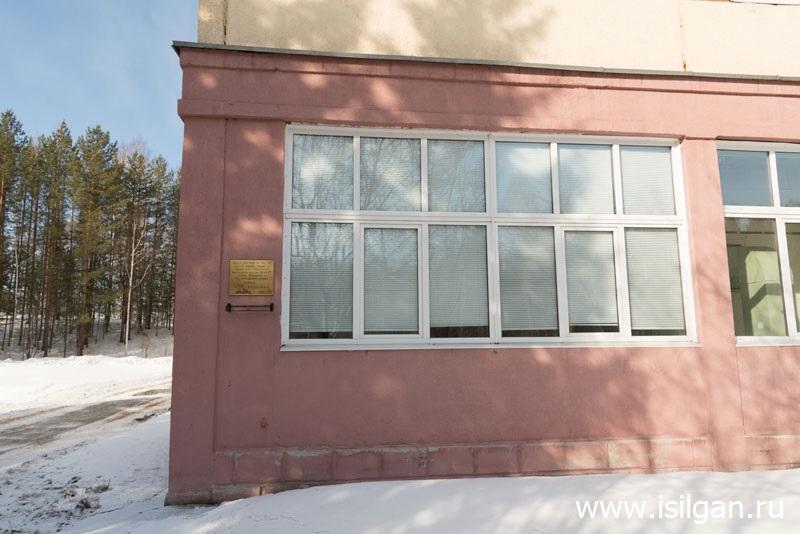 Источник: https://www.isilgan.ru/2016/04/Memorialnye-pamjatnye-doski-Gorod-Snezhinsk-Cheljabinskaja-oblast.html