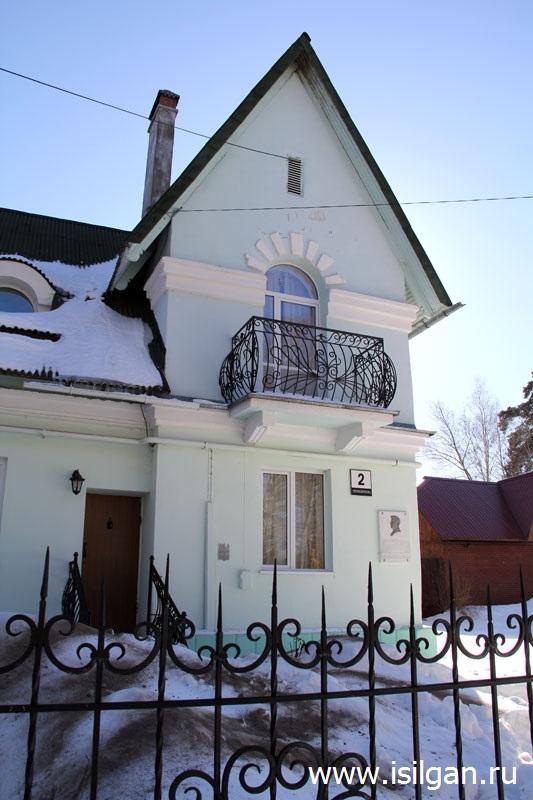 2016 год. Источник: https://www.isilgan.ru/2016/04/Memorialnye-pamjatnye-doski-Gorod-Snezhinsk-Cheljabinskaja-oblast.html Авторское право принадлежит © Mikhail Kanov