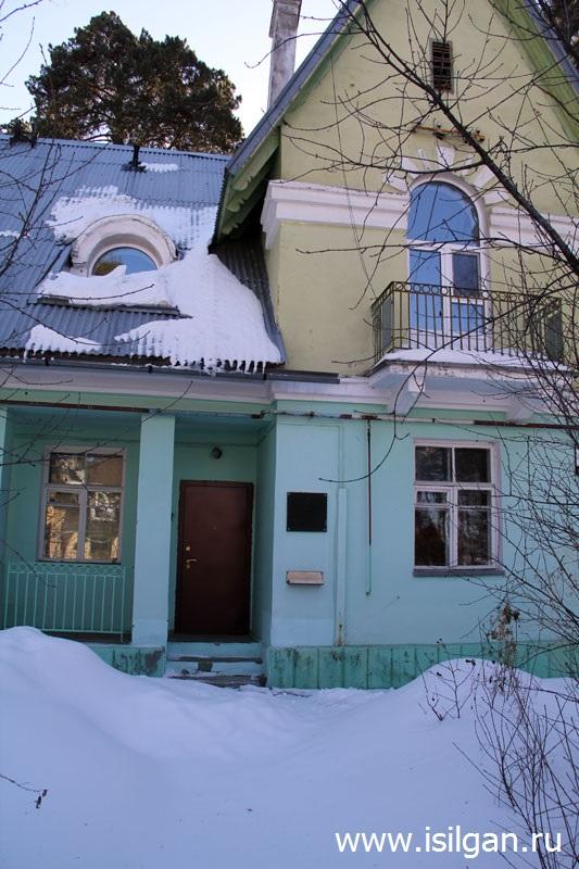 2016 год: Источник: https://www.isilgan.ru/2016/04/Memorialnye-pamjatnye-doski-Gorod-Snezhinsk-Cheljabinskaja-oblast.html Авторское право принадлежит © Mikhail Kanov