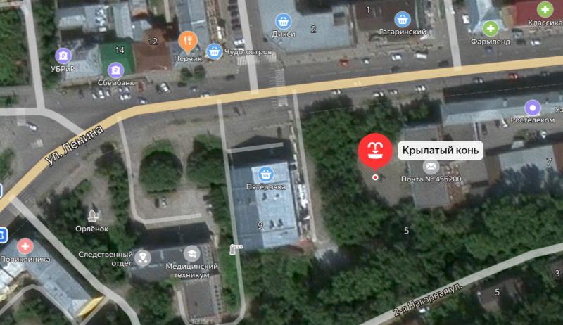 Местонахождение: г. Златоуст, ул. им. В.И. Ленина, перед главпочтамтом, Координаты: 55°10′21″N 59°40′3″E