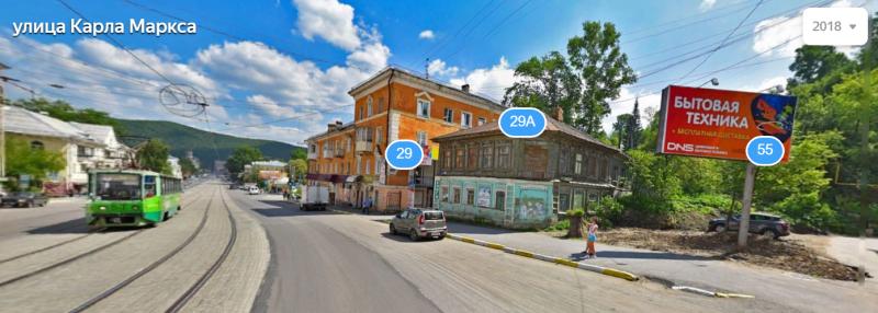 Фото с Яндекс-панорамы