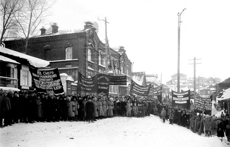 Январь 1924 года