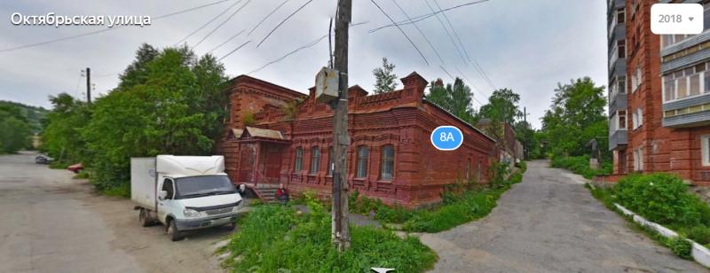 Скан с Яндекс-панорамы