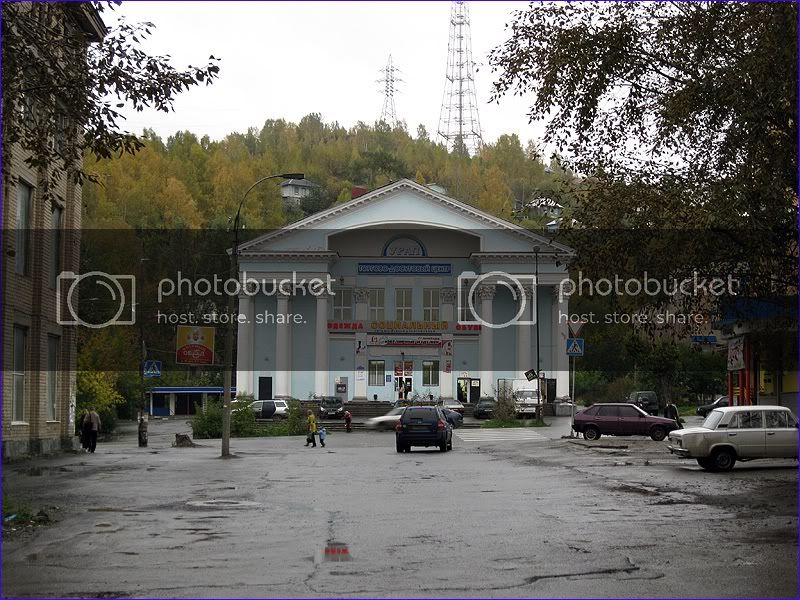 2009 год. Источник: https://ru-glubinka.livejournal.com/60810.html
