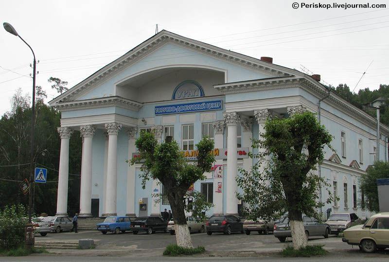 2014 год. Источник: http://pochel.ru/c/article/3660-vorota-v-aziyu-ch14-zlatoust-progulka-po-staromu-gorodu/