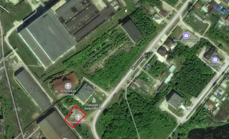 Местонахождение: г. Касли, Советская   ул., 68