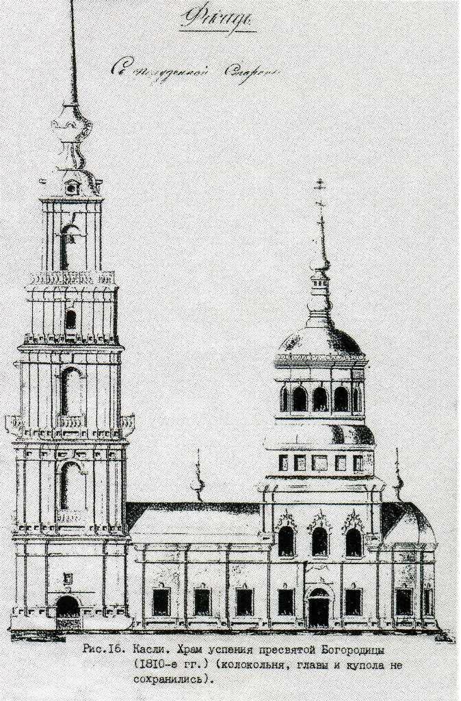 Чертёж. 1910 год
