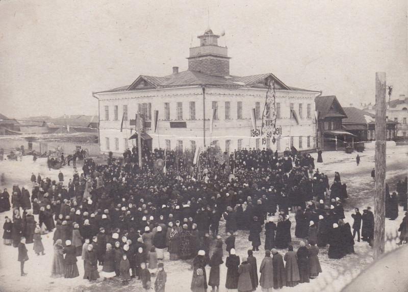 1911 год