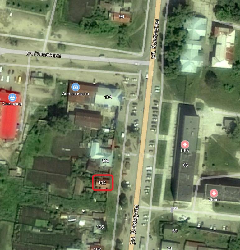 Местонахождение: г. Касли, Коммуны ул., 102