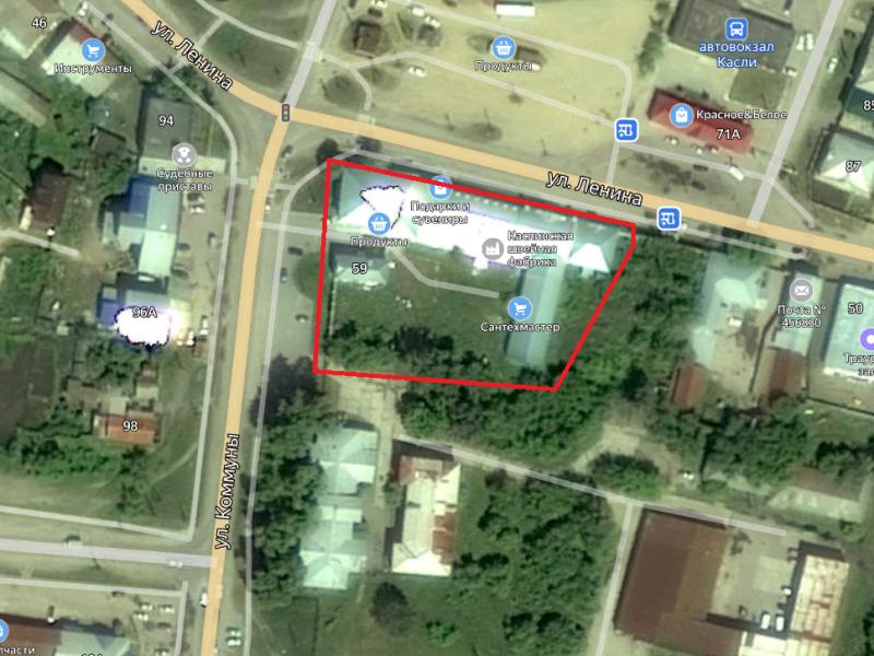 Местонахождение: г. Касли, Коммуны ул.,  57 (ранее 57а)