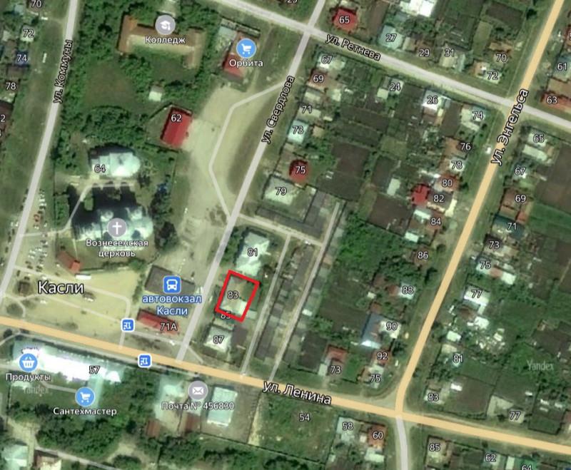 Местонахождение: г. Касли, район церковной площади, ул. Свердлова, 83 (ранее 85).
