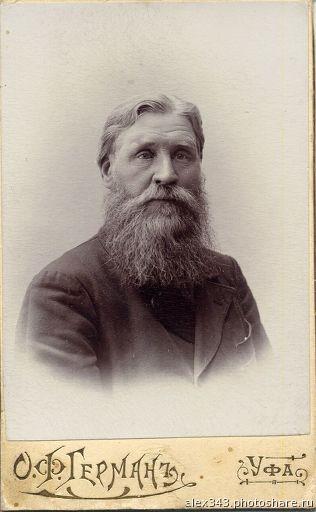 Глава семьи Григорий Егорович Кучин (1857 - 1919 г)