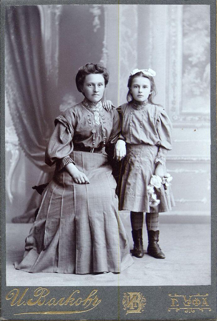 Васса Григорьевна и Лена Сутягины 1909 поступление в гимназию Уфы
